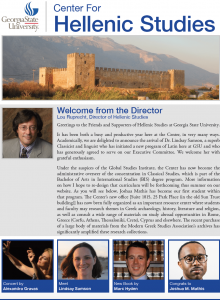 hellenic-studies-newsletter-front-page